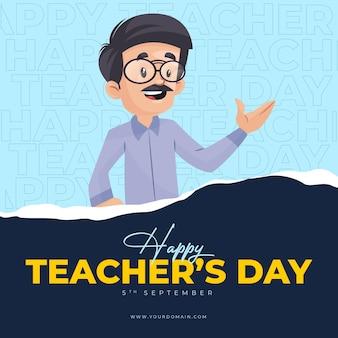 Conception de bannière d'illustration de style dessin animé heureux jour des enseignants