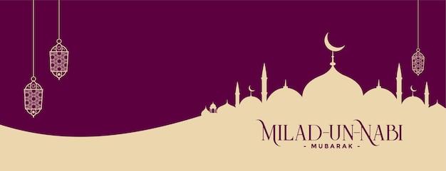 Conception de bannière islamique décorative milad un nabi avec mosquée