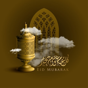 Conception de bannière islamique eid mubarak (festival béni)