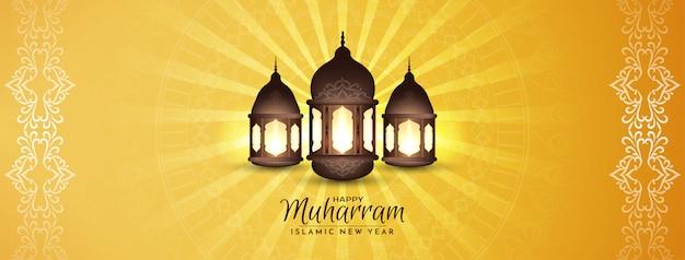 Conception de bannière jaune heureux muharram avec des lanternes