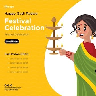 Conception de bannière de joyeuse fête du festival gudi padwa