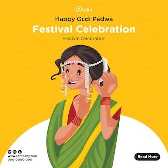 Conception de bannière de joyeuse fête du festival indien gudi padwa