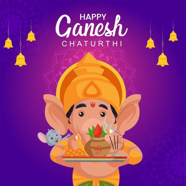 Conception de bannière de joyeux modèle de festival indien ganesh chaturthi
