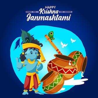 Conception de bannière de joyeux modèle de festival indien krishna janmashtami