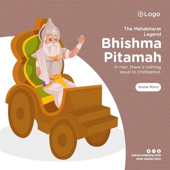 Conception de bannière de la légende du mahabharat bhishma pitamah