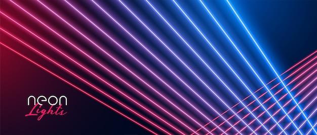 Conception de bannière de lignes de stries lumineuses au néon