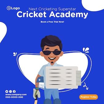Conception de bannière de livre un essai gratuit maintenant dans l'académie de cricket