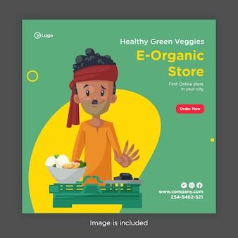 Conception de bannière de magasin e-bio de légumes verts sains avec vendeur de légumes pesant des légumes