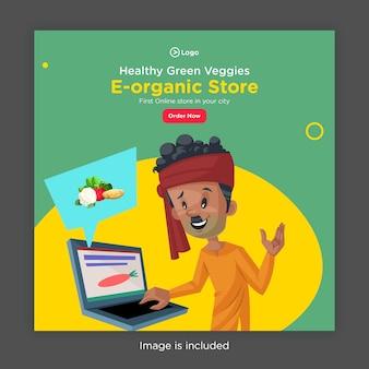Conception de bannière de magasin e-bio de légumes verts sains avec un vendeur de légumes vendant des légumes en ligne