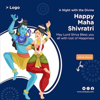 Conception de bannière maha shivratri heureux festival hindou indien
