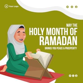 Conception de bannière de mai le mois sacré du ramadan