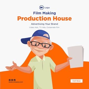 Conception de bannière de la maison de production cinématographique
