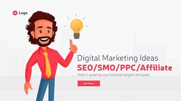 Conception de bannière de marketing numérique
