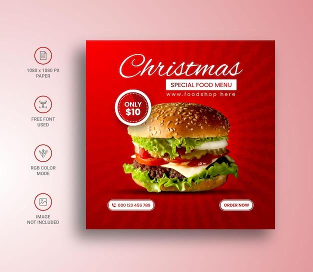 Conception de bannière de médias sociaux de délicieux burger et menu de nourriture de noël
