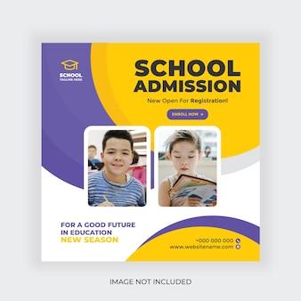 Conception de bannière de médias sociaux pour l'admission à l'école