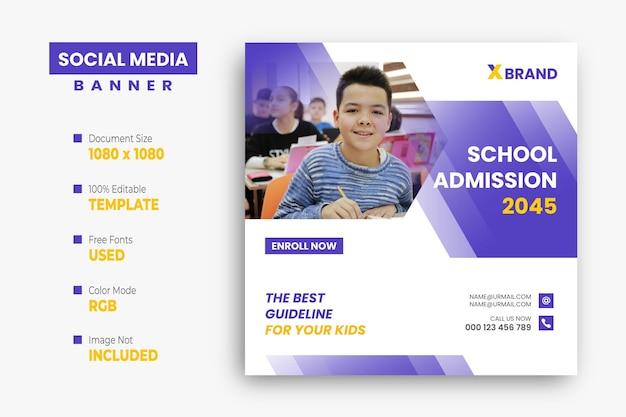 Conception de bannière de médias sociaux pour l'éducation scolaire