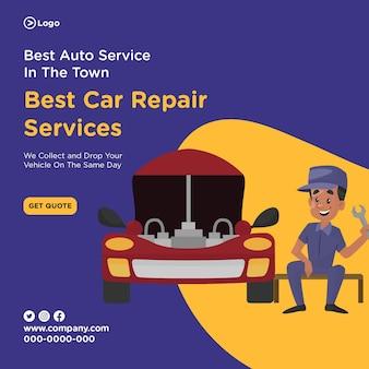 Conception de bannière de la meilleure réparation et service de voiture de la ville