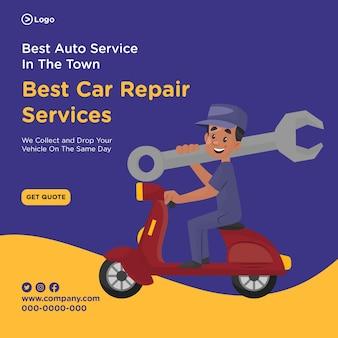 Conception de bannière de la meilleure réparation et service de voiture