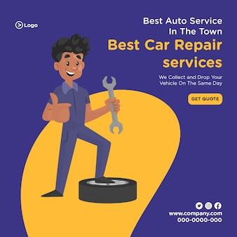 Conception de bannière des meilleurs services de réparation automobile