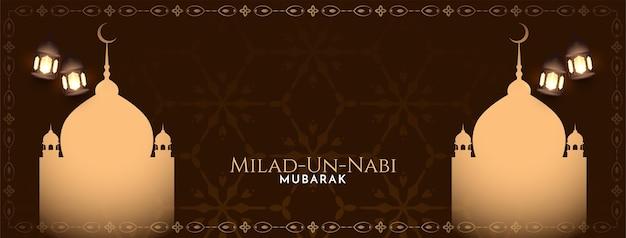 Conception de bannière milad un nabi mubarak avec mosquée