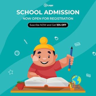 Conception de bannière de modèle d'admission à l'école