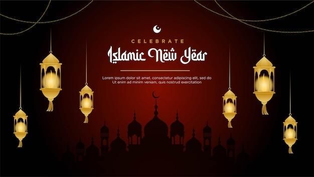Conception de bannière de modèle de célébration du nouvel an islamique