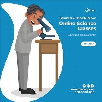 Conception de bannière de modèle de style de dessin animé de centre de coaching de cours de sciences en ligne