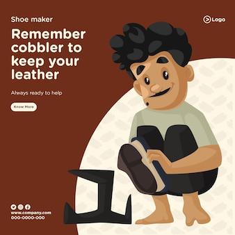 Conception de bannière de modèle de style de dessin animé de cordonnier fabricant de chaussures