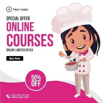 Conception de bannière de modèle de style de dessin animé de cours en ligne