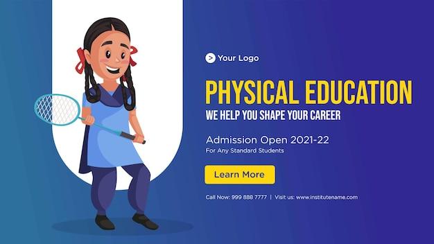 Conception de bannière de modèle de style de dessin animé d'éducation physique