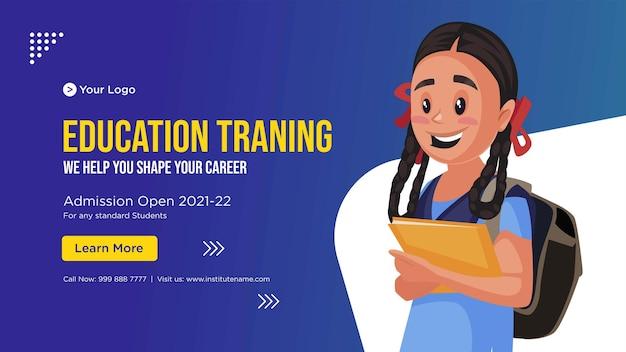 Conception de bannière de modèle de style de dessin animé de formation à l'éducation