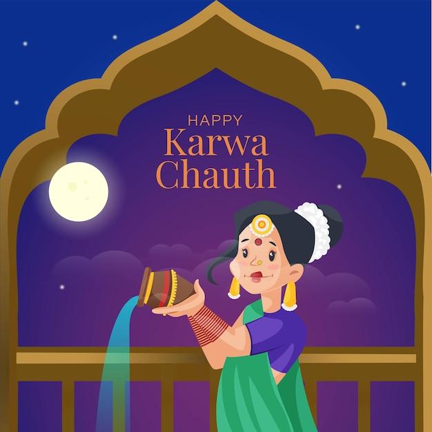 Conception de bannière de modèle de style de dessin animé heureux karwa chauth