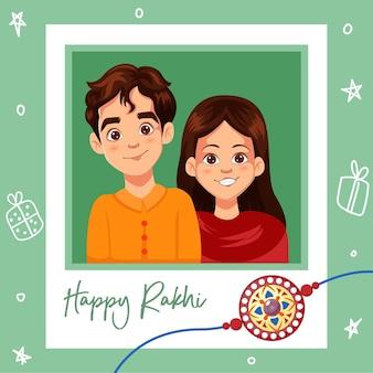 Conception de bannière de modèle de style de dessin animé heureux raksha bandhan