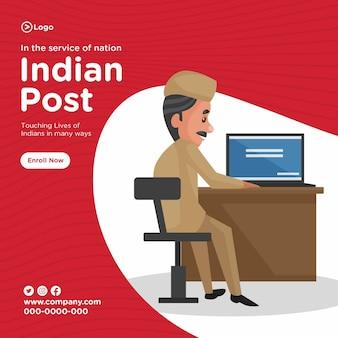 Conception de bannière de modèle de style de dessin animé de service de poste indien