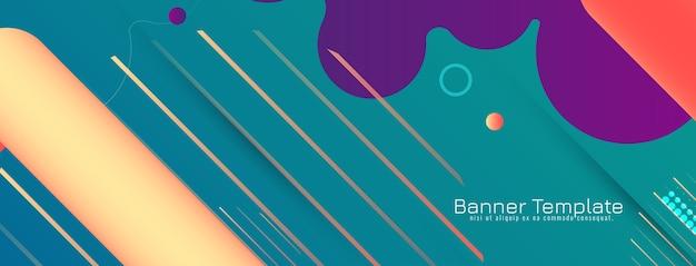 Conception de bannière moderne colorée abstraite