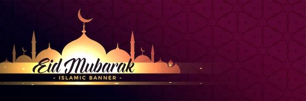 Conception de bannière de mosquée rougeoyante wid mubarak