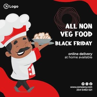 Conception de bannière de nourriture non végétarienne sur le modèle de style dessin animé vendredi noir