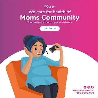 Conception de bannière de nous nous soucions de la santé de la communauté des mamans avec une femme enceinte assise sur le canapé et écoutant des chansons