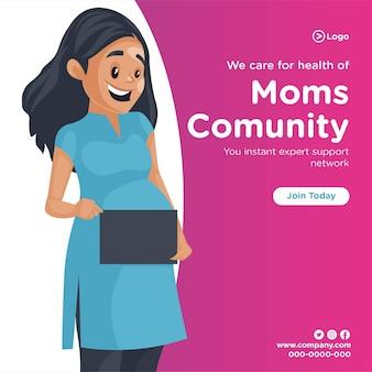 Conception de bannière de nous nous soucions de la santé de la communauté des mamans avec une femme enceinte montrant une radiographie