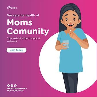 Conception de bannière de nous nous soucions de la santé de la communauté des mamans avec une femme enceinte prenant des médicaments
