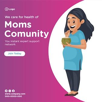 Conception de bannière de nous nous soucions de la santé de l'illustration de style de dessin animé de la communauté des mamans