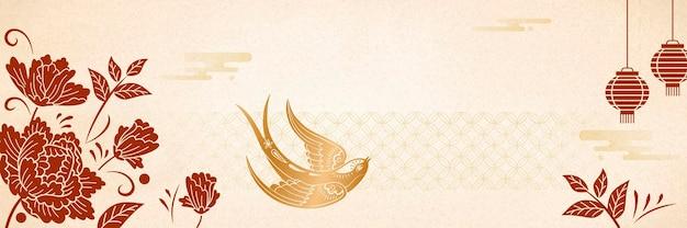 Conception de bannière de nouvel an chinois avec hirondelle dorée et pivoine