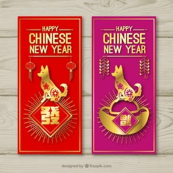 Conception de bannière de nouvel an chinois rouge et violet