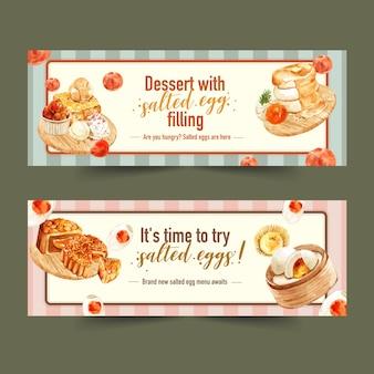 Conception de bannière d'oeuf salé avec du pain grillé au miel, gâteau de lune, illustration aquarelle de crêpe.