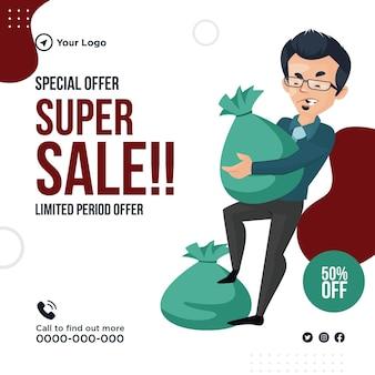 Conception de la bannière de l'offre spéciale super vente
