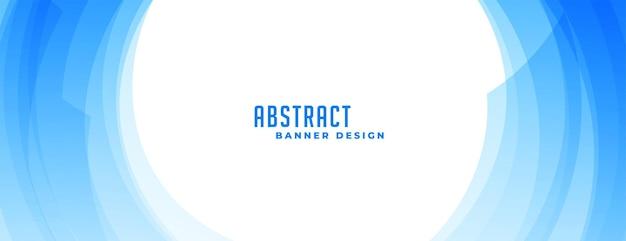 Conception de bannière ondulée abstraite bleu circulaire