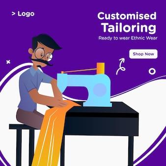 Conception de bannière personnalisée avec un tailleur travaillant sur une machine à coudre
