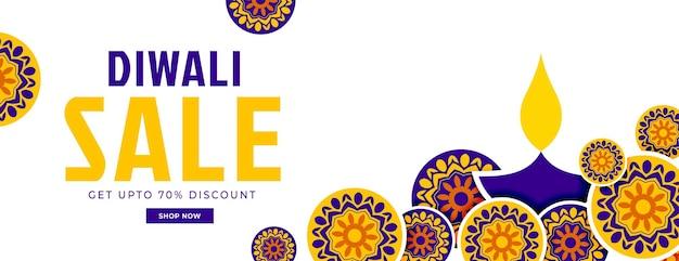 Conception de bannière plate décorative de vente diwali heureux