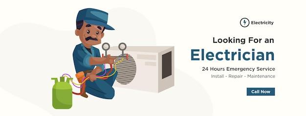 Conception de bannière plate de recherche d'un électricien