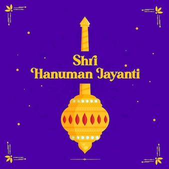 Conception de bannière plate shri hanuman jayanti